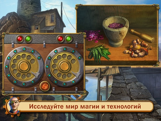 Скачать Kingdom of Aurelia: Mystery of the Poisoned Dagger