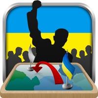 Codes for Ukraine Simulator Hack