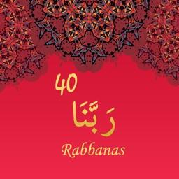 40 Rabbanas with Mp3 Translations