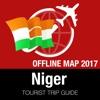 尼日尔 旅游指南+离线地图