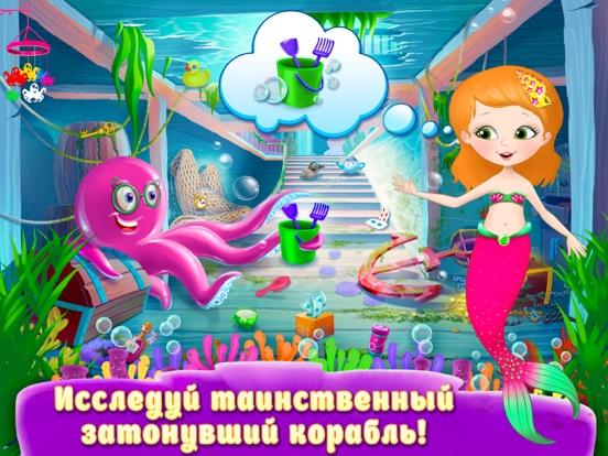 Скачать игру Жизнь принцессы-русалочки