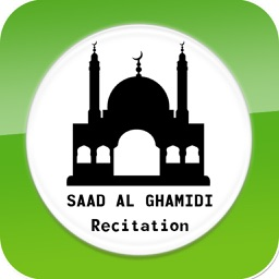 Quran Recitation by Saad Al Ghamidi