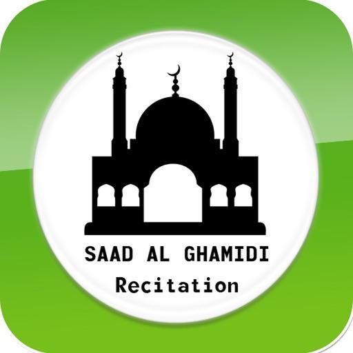 Quran Recitation by Saad Al Ghamidi