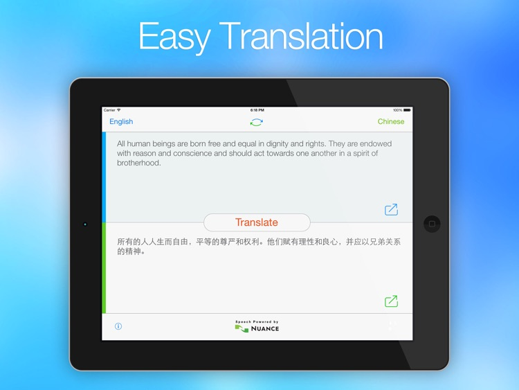 Easy Translation HD