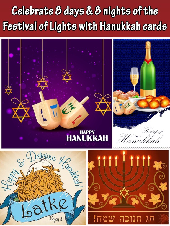 Happy hanukkah cards greetings wishes app price drops screenshot 3 for happy hanukkah cards greetings wishes m4hsunfo