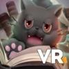 ウルタールの化け猫 - iPhoneアプリ