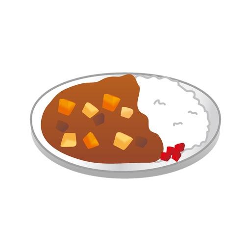 貼紙的咖哩飯