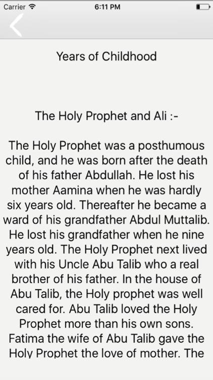 4 Rightly Guided Caliphs ( Ramadan Islamic Books ) screenshot-3