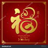 Chinese calendar 2016 - 中国日历 2017 万年历