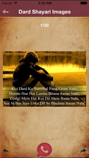Images Added Dard App Shayri Hindi On Store ‎500 - In The Shayari