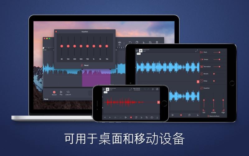 音频编辑器---合并、拆分和编辑 for Mac