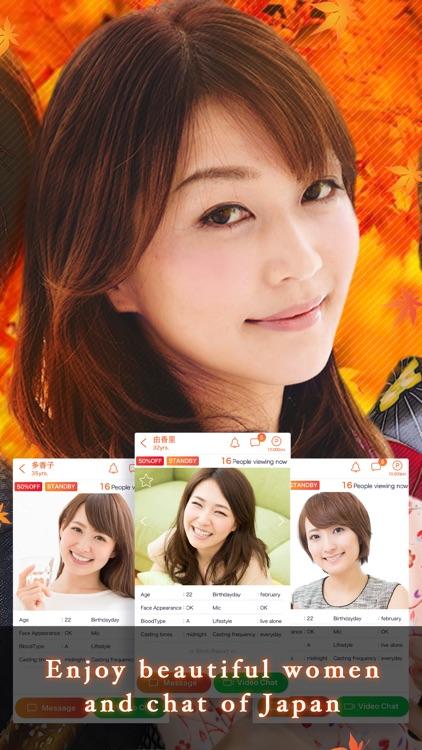 OMOTENASHI - Live Video Chat