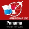 巴拿马 旅游指南+离线地图