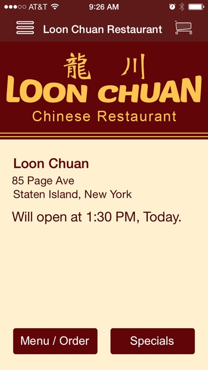 Loon Chuan Restaurant screenshot-0