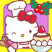 39.Hello Kitty 咖啡厅!