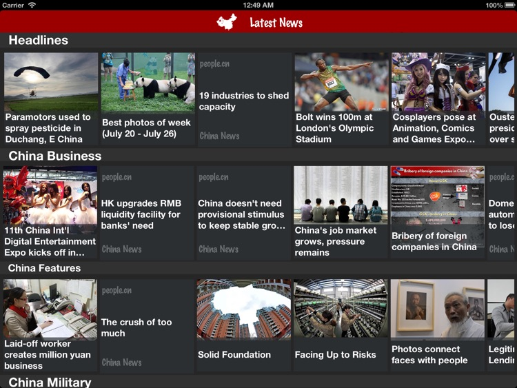 China News HD Pro - Latest Chinese News screenshot-1