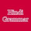 Hindi Vyakran - Hindi Grammar