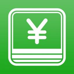 簡単!こづかい帳 - 無料 簡単 人気の家計簿