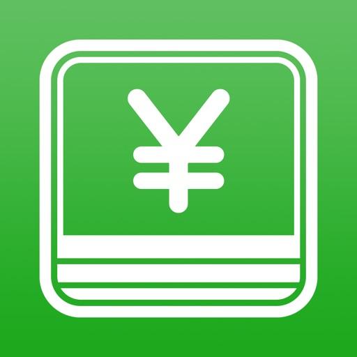 簡単!こづかい帳 - 無料で人気の簡単な家計簿・小遣い帳