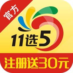 资料大全 for 11选5
