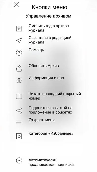 СтандартСкриншоты 4