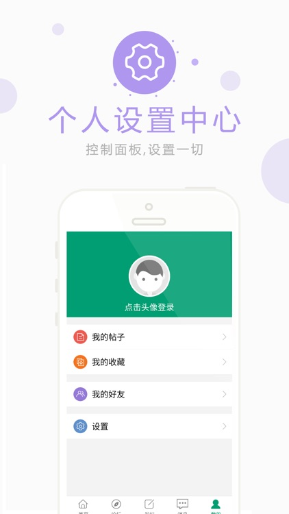 爱鸟之家 screenshot-3