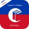 English to Tagalog Dictionary: Free & Offline