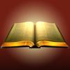 Bíblia Sagrada em Portugues - Almeida Ferreira