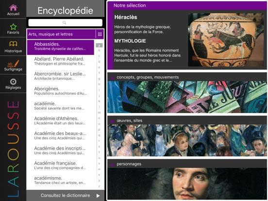 Encyclopédie Larousse Screenshots