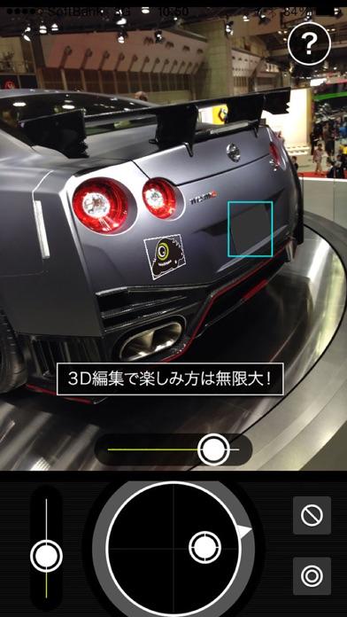 Automo Camera screenshot1
