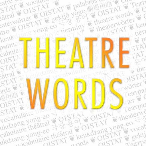 Theatre Words GE
