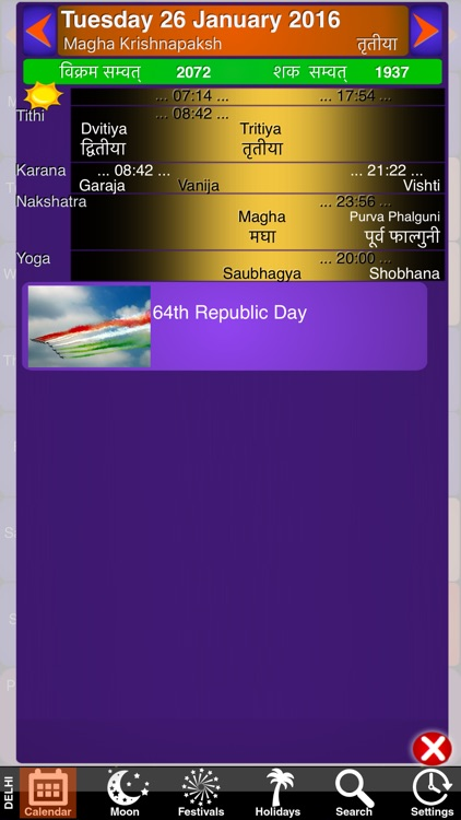 India Panchang Calendar 2009 screenshot-1