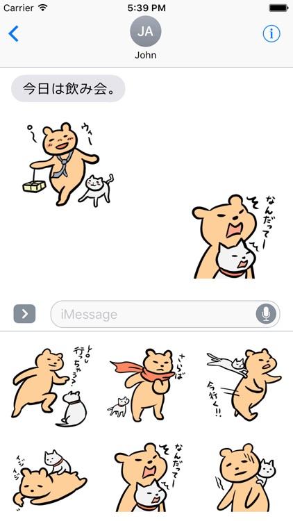 毎日くま&ねこステッカー Everyday Kuma & Neko Sticker