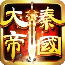 大秦帝国OL-横版回合制手游