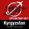 吉尔吉克斯坦 旅游指南+离线地图
