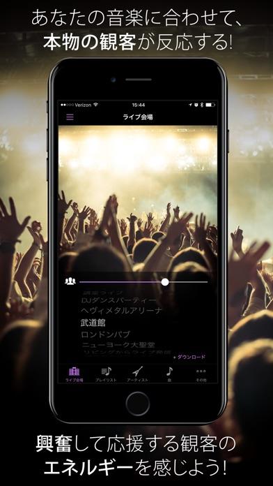 https://is5-ssl.mzstatic.com/image/thumb/Purple91/v4/c2/14/8f/c2148fed-cf4f-6f02-897c-9f257e639d91/source/392x696bb.jpg