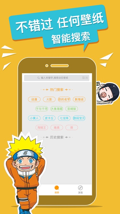 Anime Live Wallpaper:Dynamic Background for iPhone screenshot-2