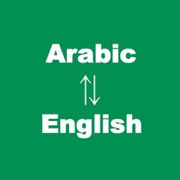 و ترجمة عربي انجليزي English & Arabic Translator