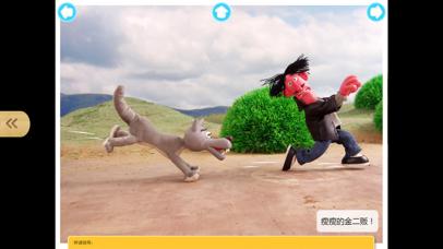 宝宝爱健康常识故事4-最益智的有声早教黏土动画系列 screenshot one