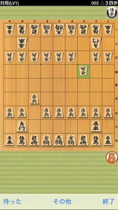 将棋アプリ 将皇 screenshot1