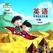 英语一年级上下册 -北京课改版学习助手