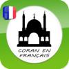 Coran en français - Lire et écouter
