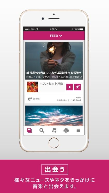 dヒッツ screenshot-0
