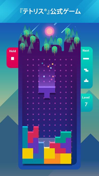 Tetris FГјr Windows 10