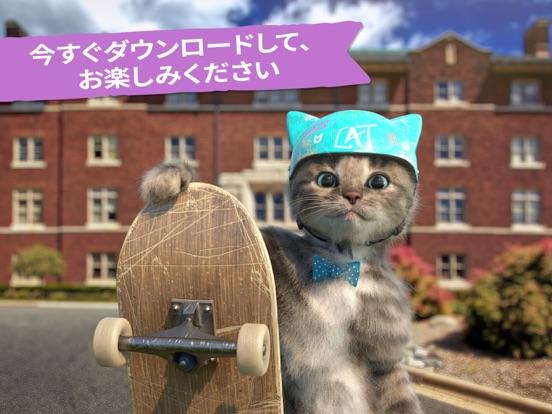 小さな子猫とお友達 4+のおすすめ画像5