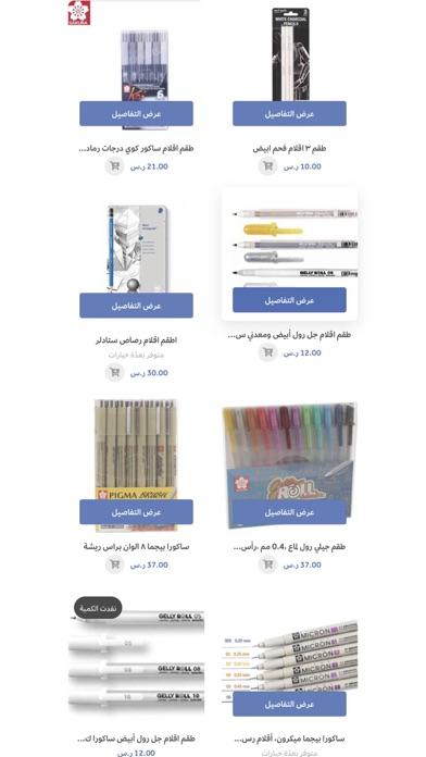 Canvas   كانفس screenshot 5