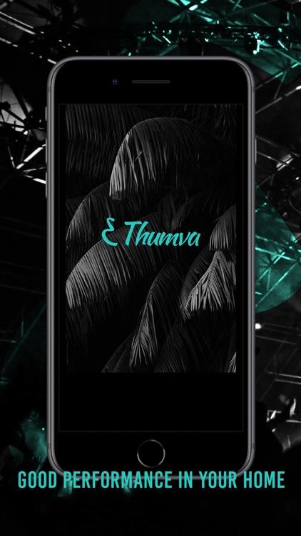 Thumva-音楽ライブ配信を仲間と楽しむ