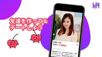 https://is5-ssl.mzstatic.com/image/thumb/PurpleSource113/v4/47/23/ef/4723ef74-3138-ef3f-ba55-6f71a5a344b0/e6b53ab2-df97-474d-aadb-3a183c807fc7_03_0620_01_0000_ALL_Ja_JapaneseScreens_JapaneseScreens3_ASO_2208x1242.png/406x228bb.png