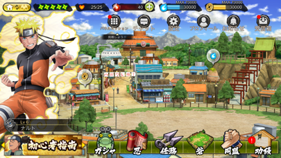 NARUTO X BORUTO 忍者BORUTAGEのおすすめ画像2