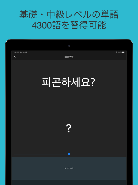 https://is5-ssl.mzstatic.com/image/thumb/PurpleSource113/v4/62/c1/b4/62c1b44b-61dd-d7fc-7caf-0bc0509534d0/a8bd4452-a728-41a9-a174-3f8cf2ec27ea_Apple_iPad_Pro_12_9-inch_2048x2732_Screenshot3.png/576x768bb.png